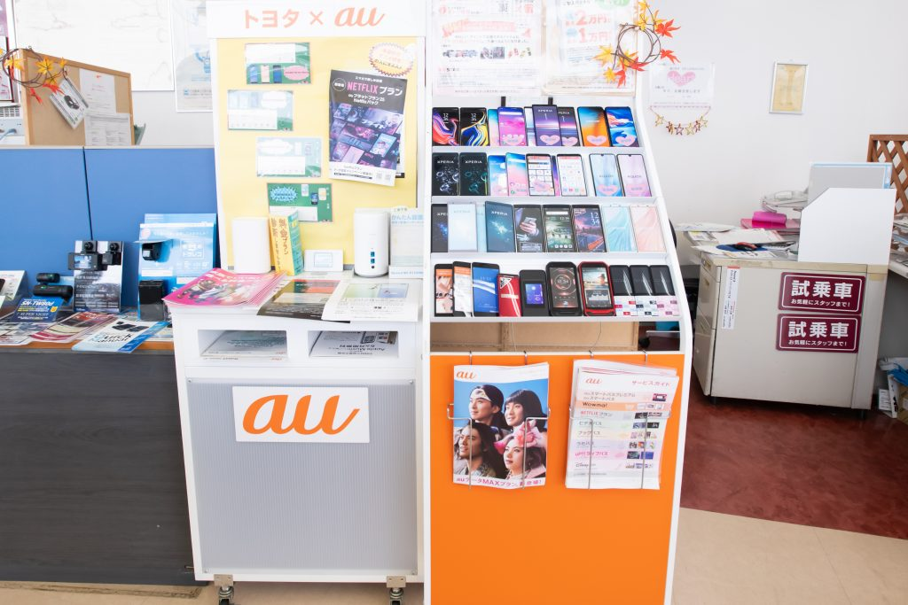 安曇川店<br>Wi-Wi Adogawa