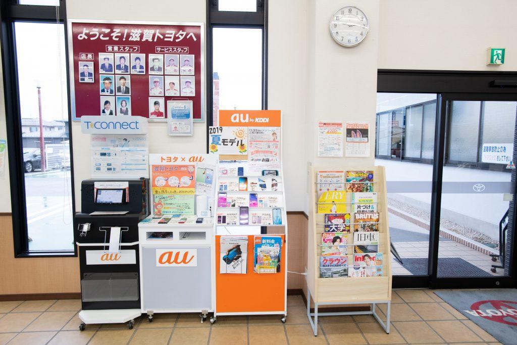 近江八幡店