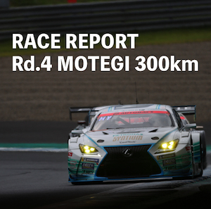 2020-SUPER GT Rd.4 MOTEGI GT 予選