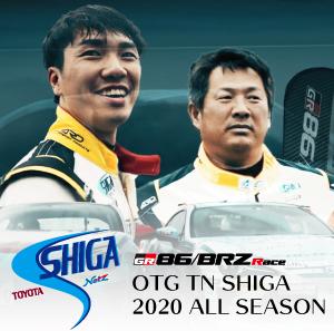 OTG TN SHIGA 86/BRZrace 2020 ALL SEASON