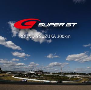 SUPER GT Round.6 SUZUKA 300K