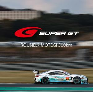 SUPER GT Round.7 MOTEGI 300K