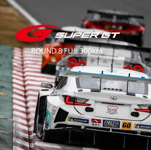 SUPER GT Round.8 FUJI 300K
